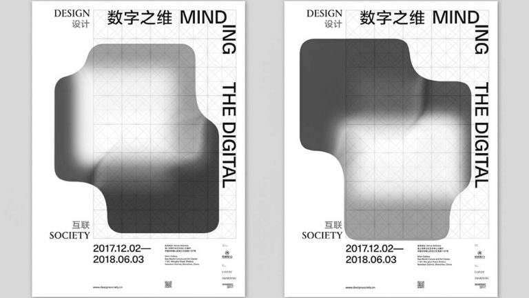 artwork for Studio Thonik talk on brand and digital